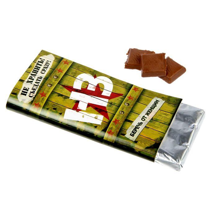 Обертка для шоколада «НЗ», 18.2 х 15.5 см