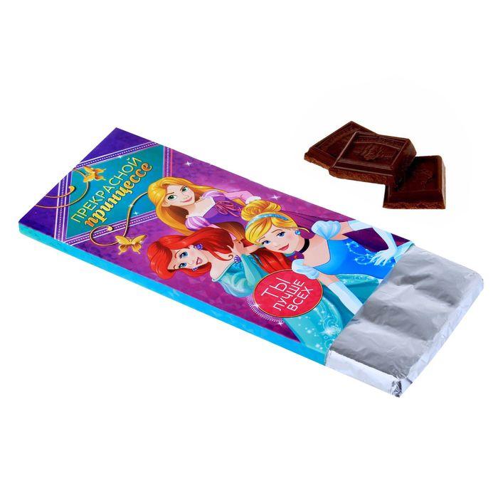 """Обертка для шоколада """"Прекрасной принцессе"""" Принцессы, 18,2 х 15,5 см"""