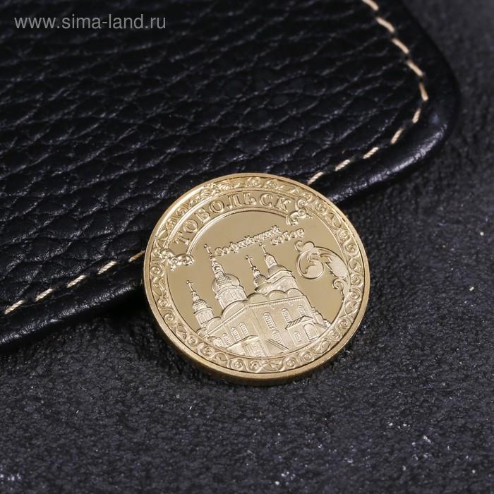"""Монета """"Тобольск"""", диам. 2,2 см"""