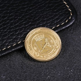 Монета «Киров», d= 2.2 см Ош