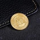Монета «Екатеринбург», диам. 2,2 см