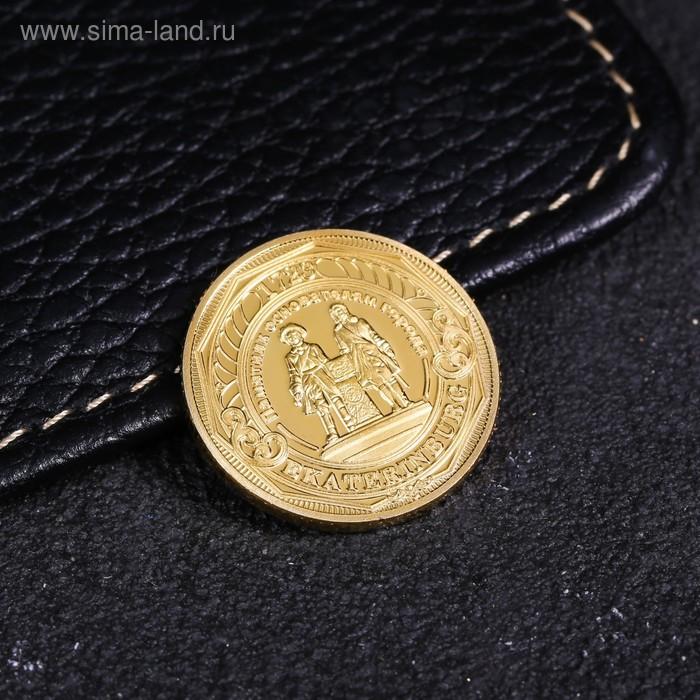 "Монета ""Екатеринбург"", диам. 2,2 см"