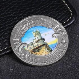 Монета «Крым», d= 4 см