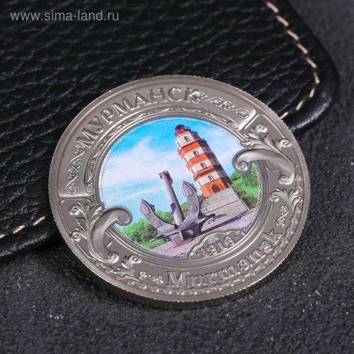 """Монета """"Мурманск"""", диам. 4 см"""