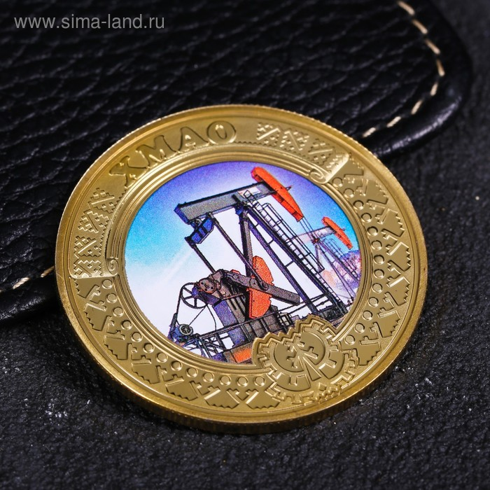 "Монета ""ХМАО"", диам. 4 см"
