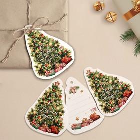 Шильдик декоративный на подарок «Новогодняя ёлка», 7,6 × 10 см