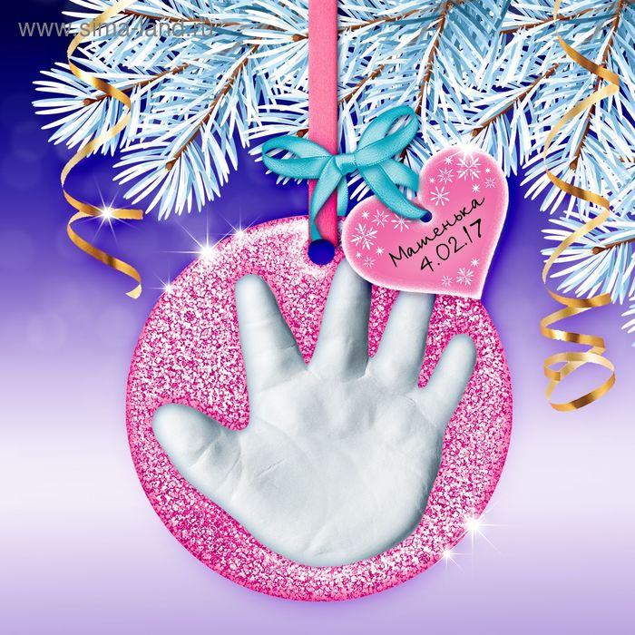 """Набор для создания слепка """"Новогодний отпечаток"""" для девочки"""