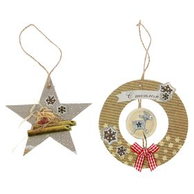 """Christmas tree decoration """"Warmth and coziness"""", is set to create, 15 × 15 cm"""