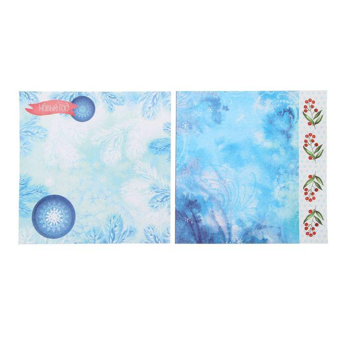 Ёлочное украшение «Сказки о зиме», набор для создания, 15 × 15 см