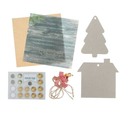 Ёлочное украшение «Уютный Новый год», набор для создания, 15 × 15 см