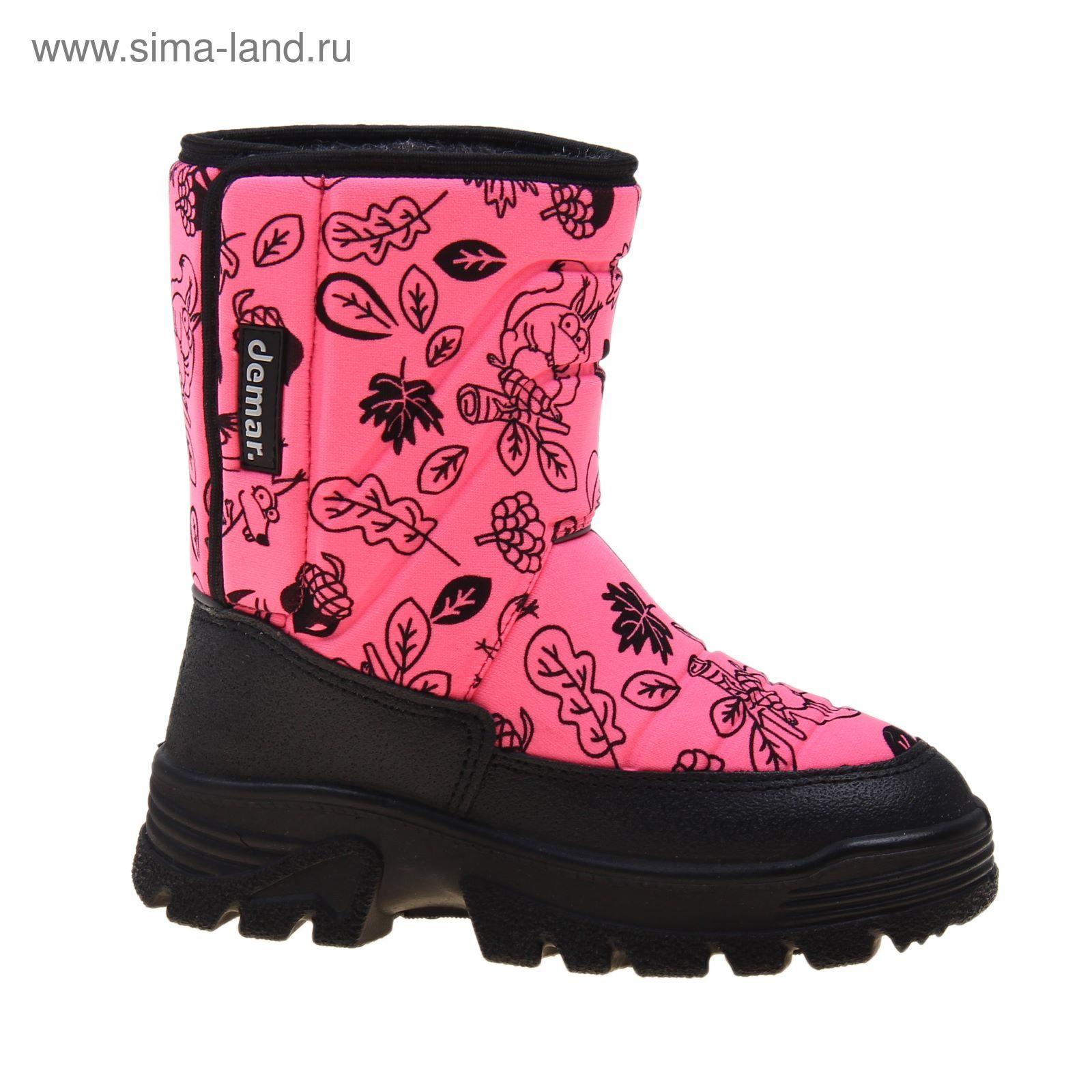 9b0f32f7f Сапоги Demar Hannu, размер 25, цвет розовый (арт.1601 G) (1508857 ...