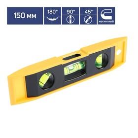 Уровень пластиковый магнитный TUNDRA, 3 глазка, 150 мм