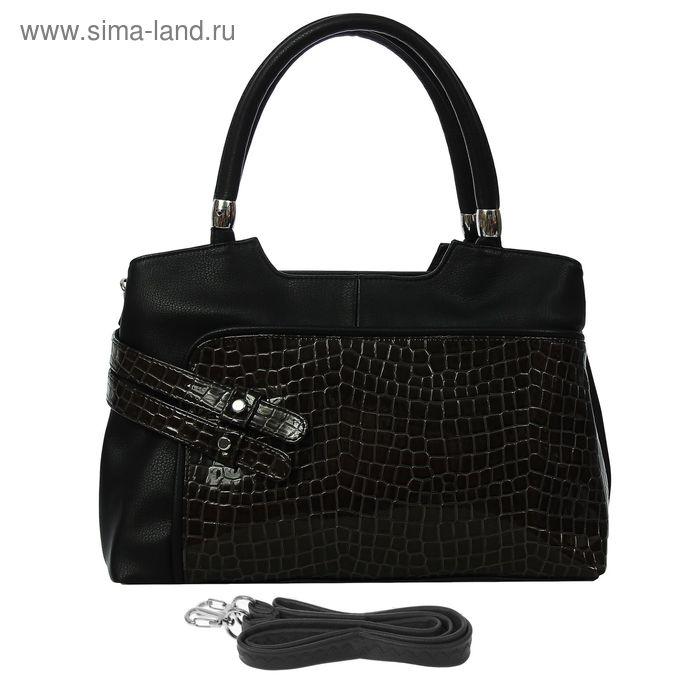 Сумка женская на молнии, 2 отдела, 1 наружный карман, чёрная