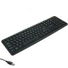 Клавиатура Gembird KB-8320U-BL, проводная, мембранная,  USB, 104 клавиши, черная
