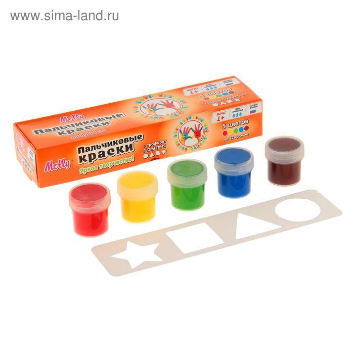 """Пальчиковые краски с трафаретом """"Геометрия"""", 5 цветов по 22 мл"""