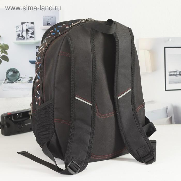 Рюкзак молодёжный на молнии, 1 отдел, 4 наружных кармана, чёрный/красный