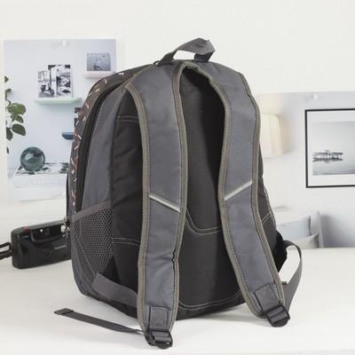 Рюкзак молодёжный на молнии, 1 отдел, 4 наружных кармана, серый