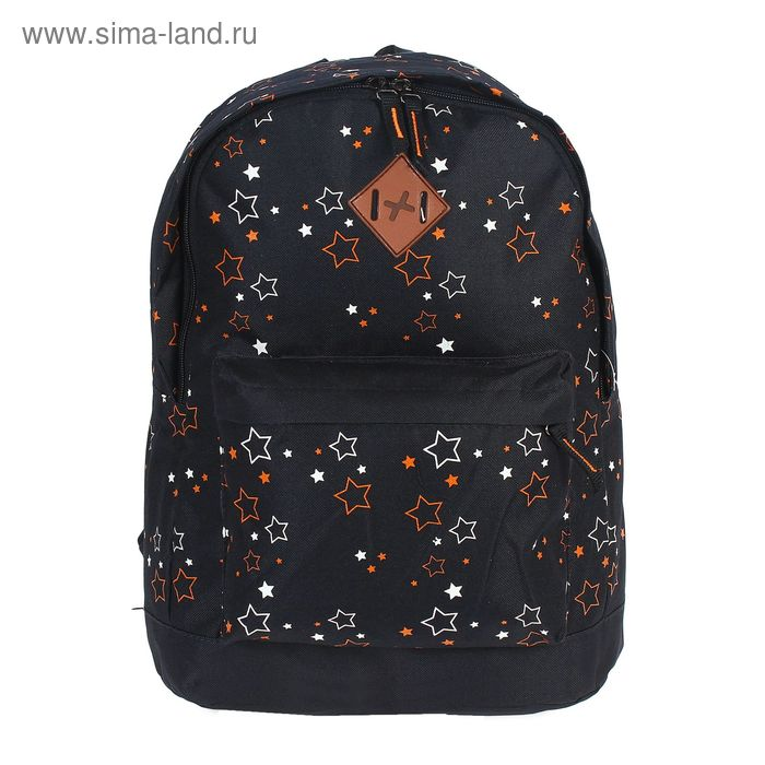 """Рюкзак молодёжный на молнии """"Звездочки"""", 1 отдел, 1 наружный карман, чёрный/оранжевый"""