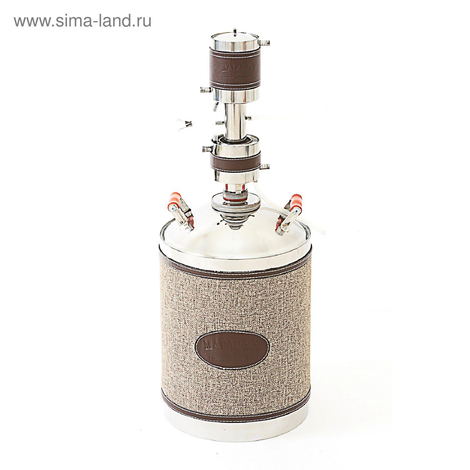 Купить самогонный аппарат магарыч машковского экспорт самара самогонный аппарат купить