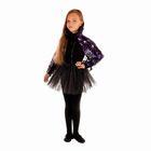 """Карнавальный костюм """"Ведьмы, мыши, тыквы"""", юбка, накидка 50 см, цвет фиолетовый"""