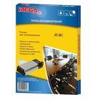 Пленка для ламинирования ProMega Office А3 100мкм 100шт/уп