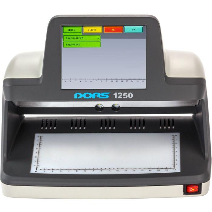 Детектор банкнот DORS 1250, универсальный, просмотровый, гарантия СЦ – 1 год