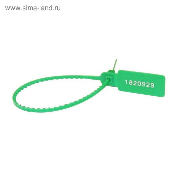 Пломба пластиковая номерная, одноразовая, 200 мм, зеленые, 1000 шт/
