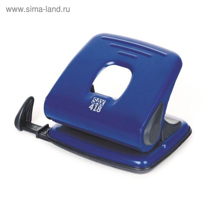Дырокол до 25 листов SAX 418, металлический, с линейкой, синий
