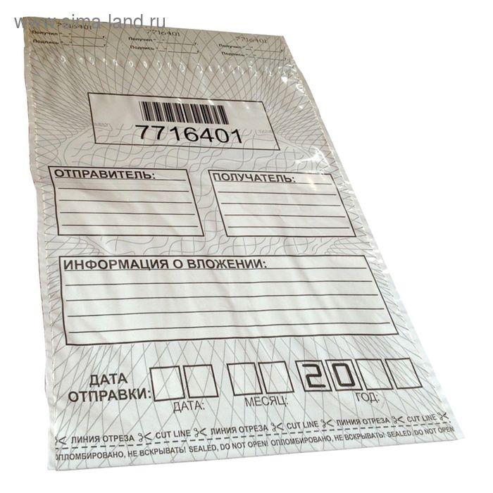 Сейф-пакеты, формат А4 (240х360мм), 60 мкм, упаковка 100 штук