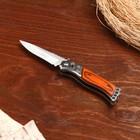 Нож перочинный полуавтоматический, ручка дерево, фиксатор, с кнопкой д.л 7см,д.р 8,5см