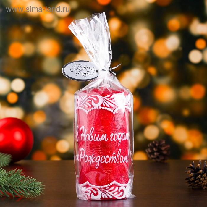 """Свеча пенёк """"С Новым Годом"""" Дед Мороз"""