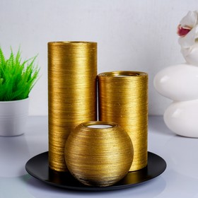 Свечи круглая композиция золото + тарелка