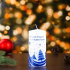 """Свеча """"С Новым Годом и Рождеством"""" белая"""