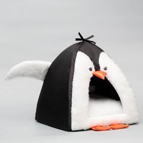 """Домик для животных """"Пингвин"""", 35 х 32 х 35 см"""