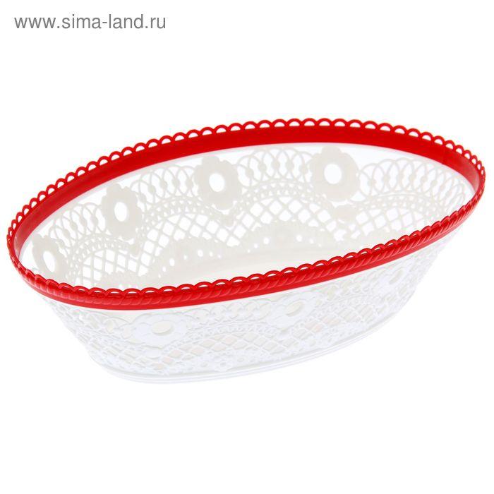 """Ваза для хлеба и фруктов """"Кружево"""" , цвет бело-красный"""