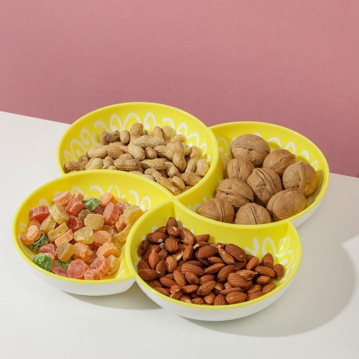 "Менажница 28 см ""Купаж"", 4 секции, цвет бело-жёлтый"