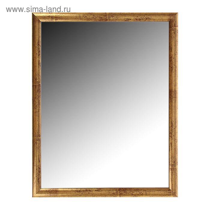 Зеркало «Египет», золото, 400х500 мм