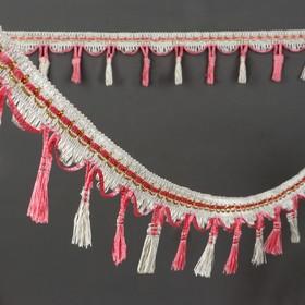 Тесьма с кисточками, 7 см, 12 ± 1 м, цвет розовый/золотой