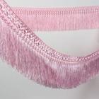 """Тесьма """"Бахрома"""", с двойной окантовкой, цвет розовый"""