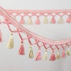 Тесьма «Переплетение кистей», 12 ± 1 м, цвет розовый/бежевый - фото 393870
