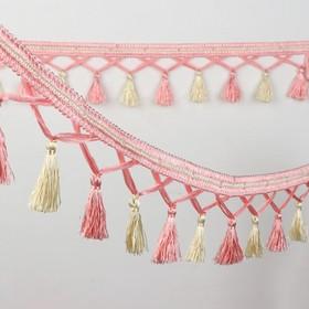 Тесьма «Переплетение кистей», 12 ± 1 м, цвет розовый/бежевый