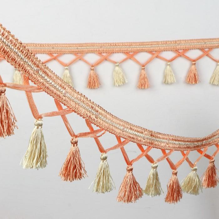 Тесьма «Переплетение кистей», 12 ± 1 м, цвет персиковый/бежевый