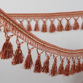 Тесьма с кисточками, 10 см, 12 ± 1 м, цвет коричневый/бежевый