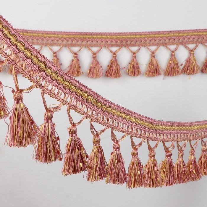 Тесьма с кисточками, 10 см, 12 ± 1 м, цвет розовый/бежевый