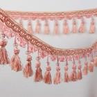 Тесьма с бусинками, 10 см, 12 ± 1 м, цвет персиковый - фото 1660278