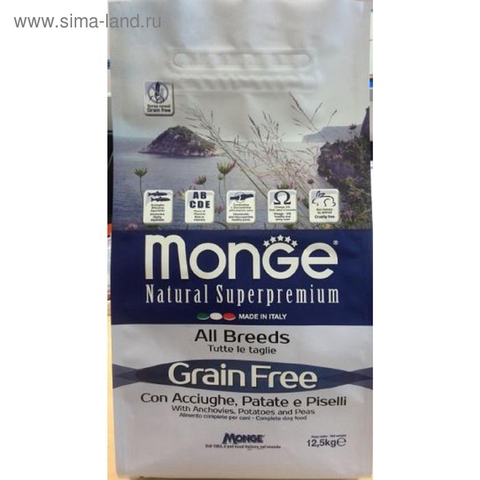 Сухой корм Monge Dog GRAIN FREE для собак, анчоусы с картофелем и горохом, 12 кг