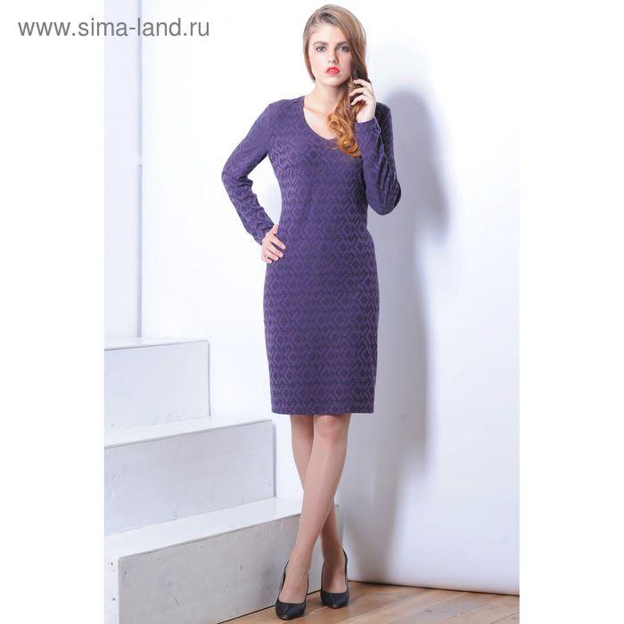 Платье 5113а С+, размер 50, рост 164 см, цвет фиолетовый/черный