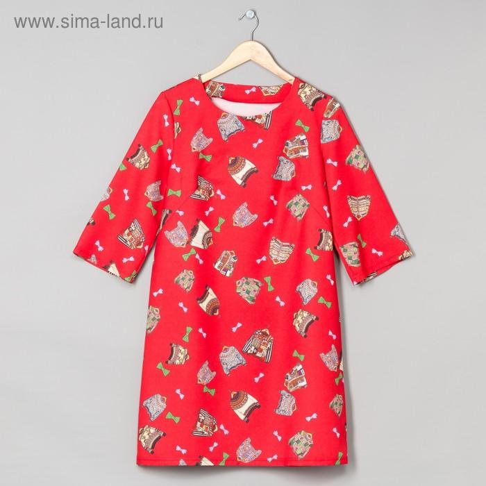 Платье 5119б, размер 46, рост 164 см, цвет т.синий