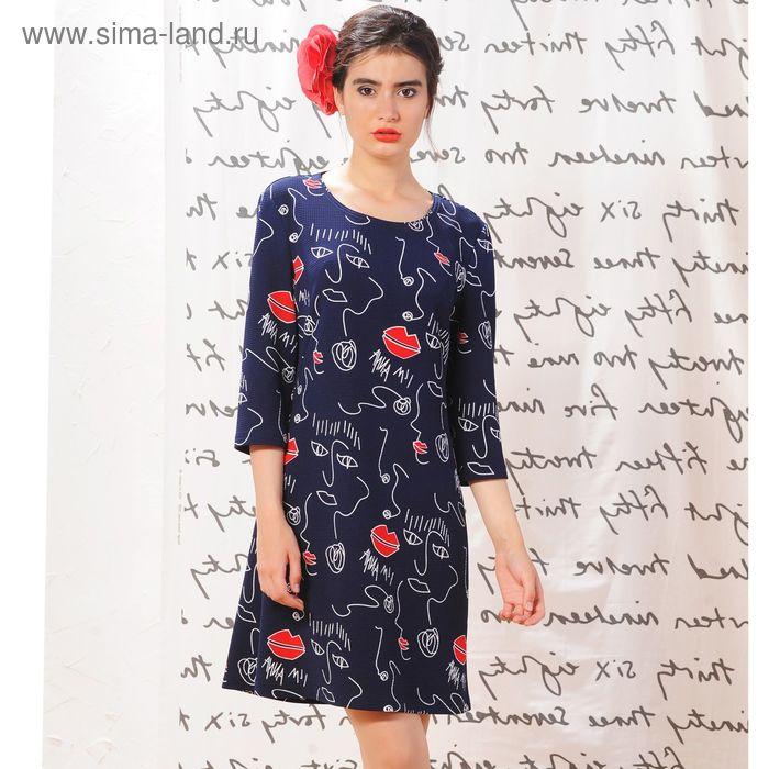 Платье 5123, размер 48, рост 164 см, цвет т.синий/белый/красный