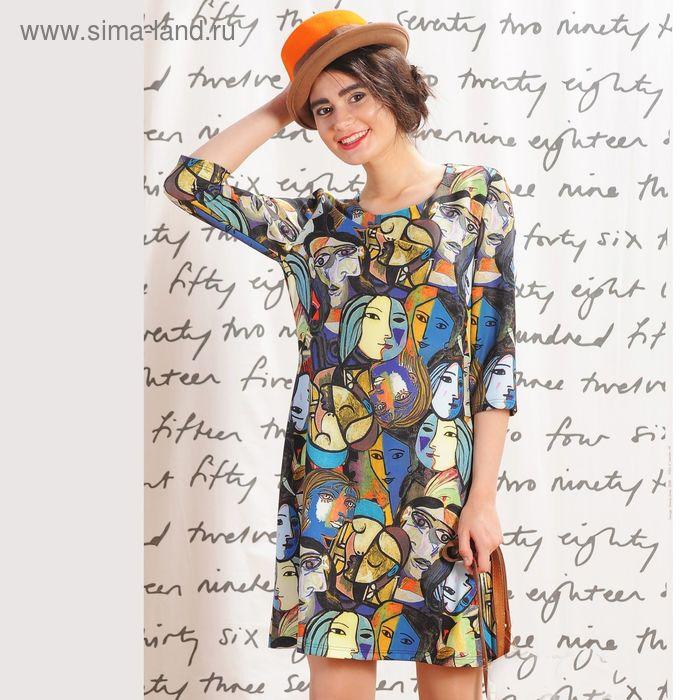 Платье 5127а С+, размер 50, рост 164 см, цвет разноцветный/синий